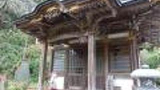 日沢山 水潜寺 (札所三十四番)