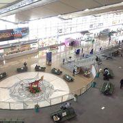 小さいながら近代的な空港