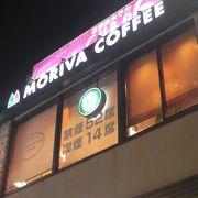 目黒駅東口そば、気軽にひと息いれるのに便利なカフェ