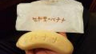 御菓子司 旭松堂