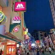 夕方→夜は、USJから出てきたお客さんがどっと押し寄せるのでどのお店も大行列!