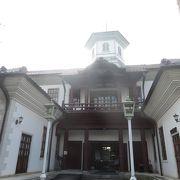 日牟禮八幡宮 のすぐ向かい、観光案内所です