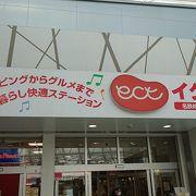 旧新岐阜百貨店跡地のショッピングモール