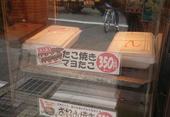 新木曽川駅前のおやつ屋さん