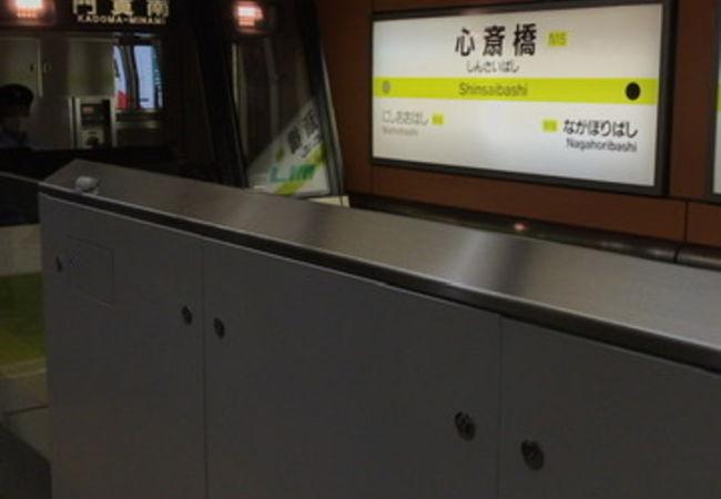 心斎橋駅から京橋駅