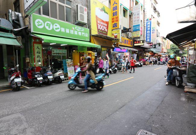 台中一中街