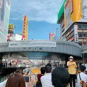 橋の欄干に注目! 大阪ならではのアノ形です。