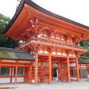 世界遺産の「下鴨神社」