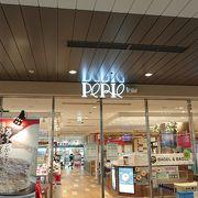 海浜幕張駅のショッピングゾーン