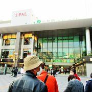 Go toのツアーで利用 東京駅から東北新幹線で仙台駅まで