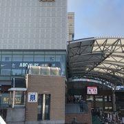 長崎駅前!