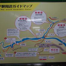 欅平周辺マップ