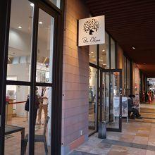ボン・オーカワ軽井沢チョコレートファクトリー チャーチストリート軽井沢店