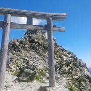 百名山立山の象徴的なスポット