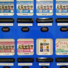 1日乗車券の自販機