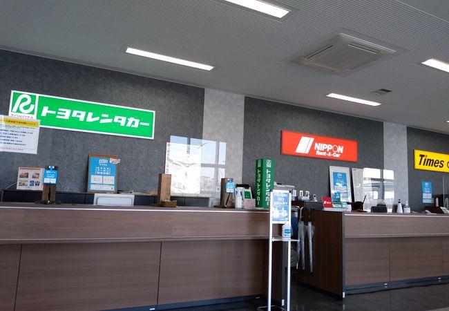 トヨタレンタカー (佐賀空港カウンター)
