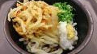 足柄麺処 足柄SA(上り)