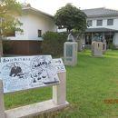 津山洋学資料館