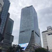 渋谷に行ったら