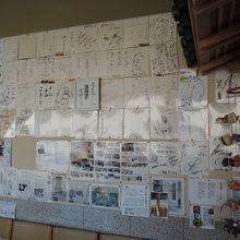 壁は色紙で埋め尽くされていた