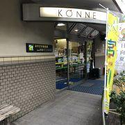 宮崎県庁横にある物産館