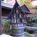 趣向の異なる温泉めぐり 水上温泉 松乃井