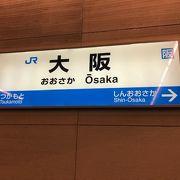 大阪駅から金沢経由で信州長野へ