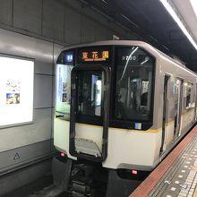 大阪難波駅ホームにて