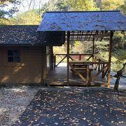 香嵐渓の近くにあるキャンプ場です