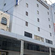 長崎市唯一のデパート!