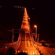クルマのCMに度々登場する橋です。