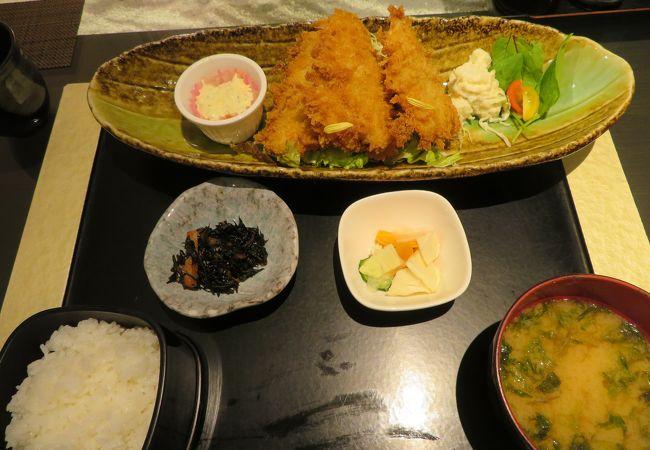 わらべ菜魚洞