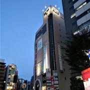 京王八王子駅直結の駅ビルショッピングセンター