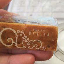 シンプルな包装で、素朴な形で、とっても美味。