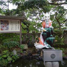 江島神社 銭洗白龍王