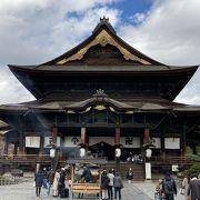 豊かなお寺