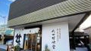 太田甘池堂 (秩父店)