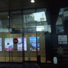 南国高速バスセンター (バスターミナル)