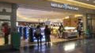 Duty Free Shop AV.