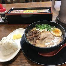 響 宮崎空港店