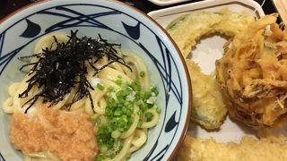 丸亀製麺 (サイアムスクエアワン店)