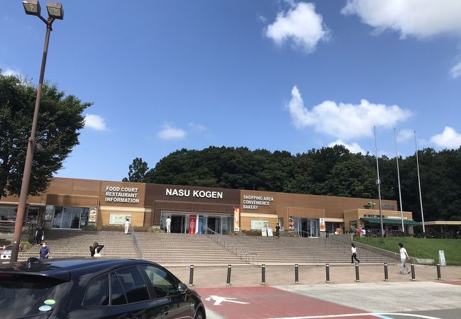 那須高原サービスエリア (下り線)