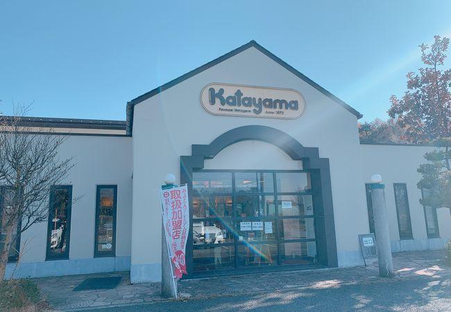 ファインコスト メッツゲライ カタヤマ 片山肉店