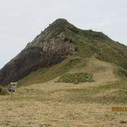 標高167メートルの一枚岩