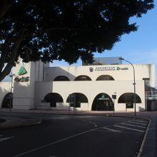 アルへシラス駅