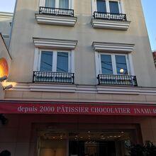 フランス菓子 パティシエ ショコラティエ イナムラショウゾウ