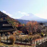日本の美しい原風景