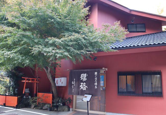 鯛ご飯懐石の専門店