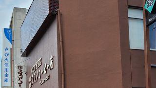 スズアコーヒー店