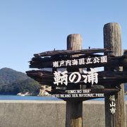 福山駅からのバスがおすすめ。平日は休館している施設があるので要注意。